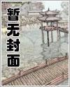 丹皇武帝最新章节